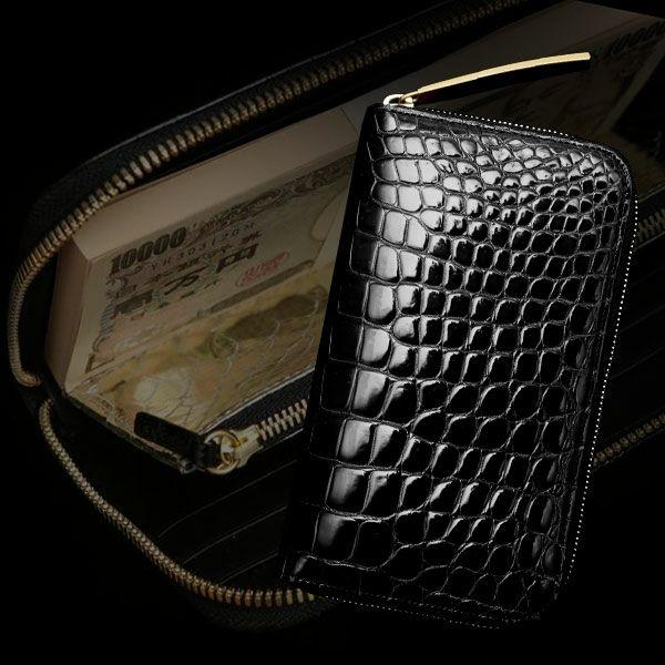 お金を引き寄せ守る黒い財布 池田工芸 クロコダイル ミリオンウォレット Wゴールドパイソン